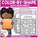 Color By Shape Worksheets: Math ~Digital Download~